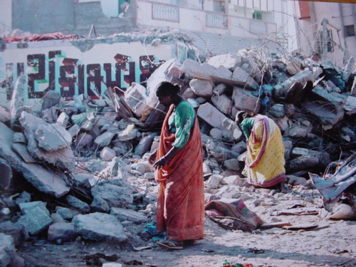 earthquake essay in gujarati language An essay on 2001 gujarat earthquake for children, students and kids you could translate this essay in gujarati and hindi languages with the help of online.
